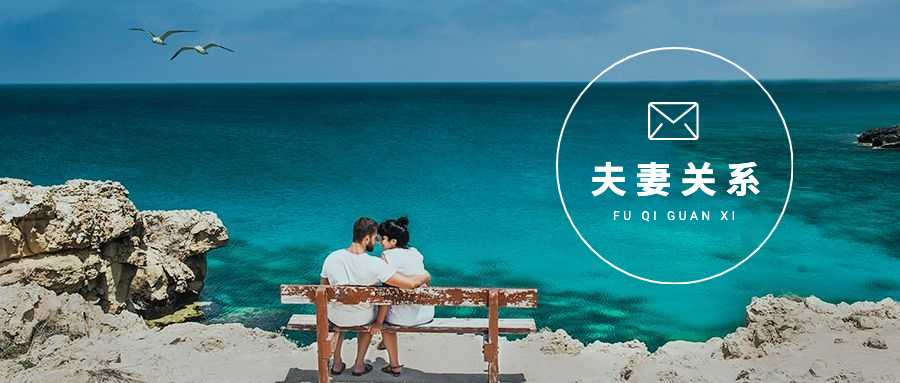 新东方心理咨询婚姻咨询