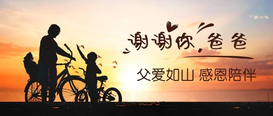 石家庄新东方心理咨询